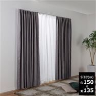 ドレープカーテン オーボエ 150×135【2枚組】