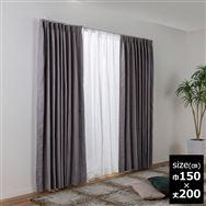 ドレープカーテン オーボエ 150×200【2枚組】