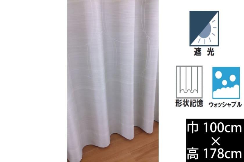 遮光カーテン ミレット裏地付き 100×178・2枚(BE)