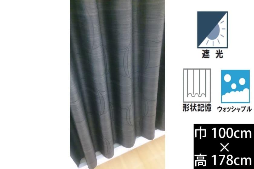 遮光カーテン ミレット裏地付き 100×178・2枚(BR)