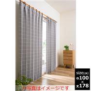 ドレープカーテン グランプGRY 100×178【2枚組】
