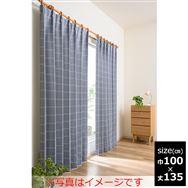 既製2枚組 グランプ 100×135【2枚組】 ブルー