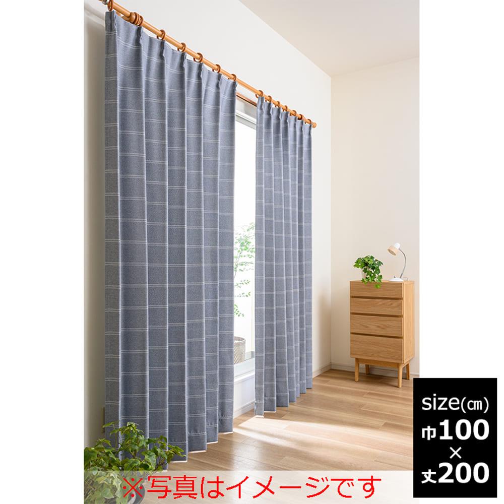 ドレープカーテン グランプBL 100×200【2枚組】