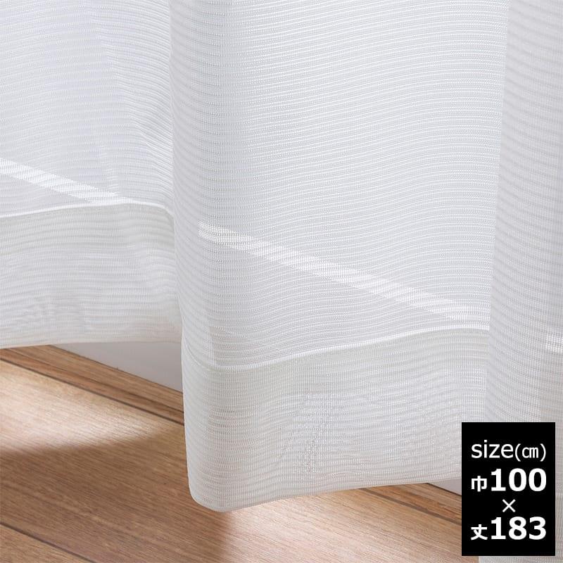 プラスレース 100×183 【2枚組】:防炎・採光・遮熱・UVカットレース プラスレース
