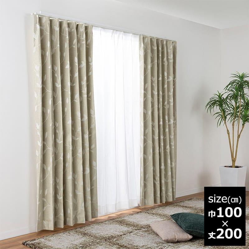 ドレープカーテン リーフルコート 100×200【2枚組】 G:遮光1級・遮熱・遮音カーテン リーフルコート