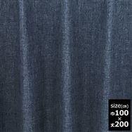 ドレープカーテン【2枚組】スロア裏付き 100×200 NB