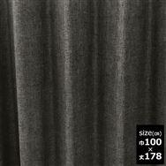 ドレープカーテン【2枚組】スロア裏付き 100×178 DBR