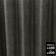 ドレープカーテン【2枚組】スロア裏付き 100×200 DBR