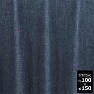 ドレープカーテン【2枚組】スロア裏付き 100×150 NB