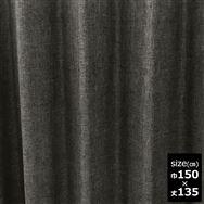 ドレープカーテン【2枚組】スロア裏付き 150×135 DBR
