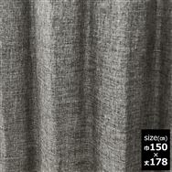 ドレープカーテン【2枚組】スロア裏付き 150×178 GR