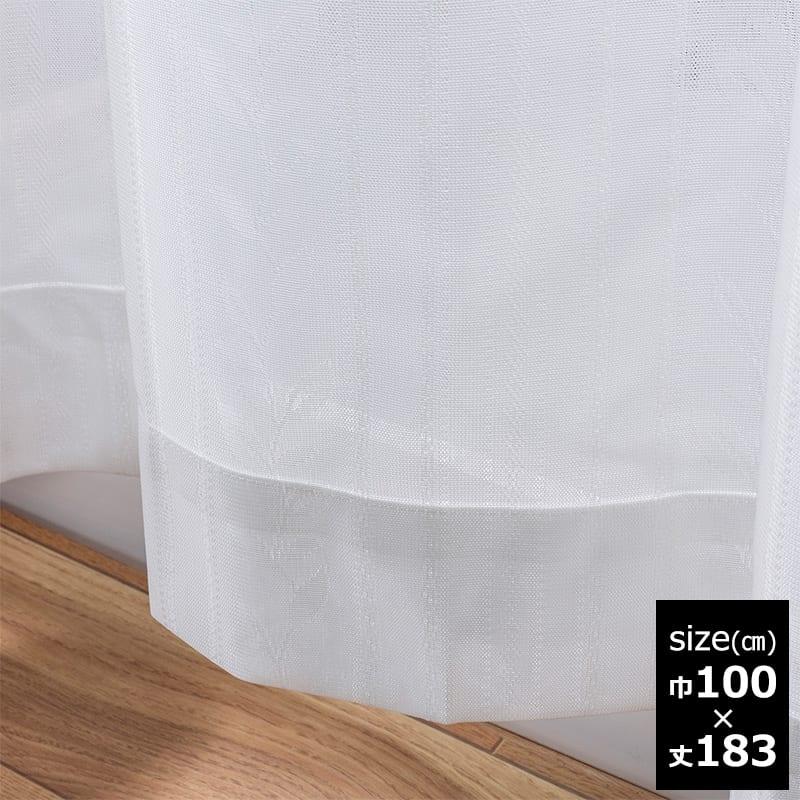 グローリーレース 100×183【2枚組】:遮像・遮熱・採光・UVカットレース グローリーレース