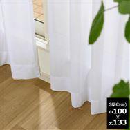 2枚組レース ラヴィーネ 100×133【2枚組】 ホワイト