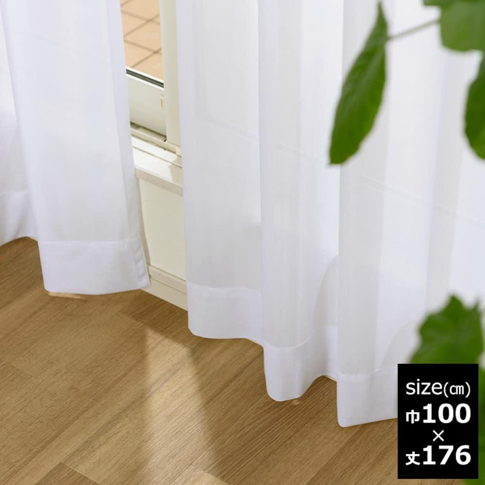 2枚組レース ラヴィーネ 100×176【2枚組】 ホワイト:日差しを防ぐUVカットレース ラヴィーネ 100X176 アイボリー 2枚組