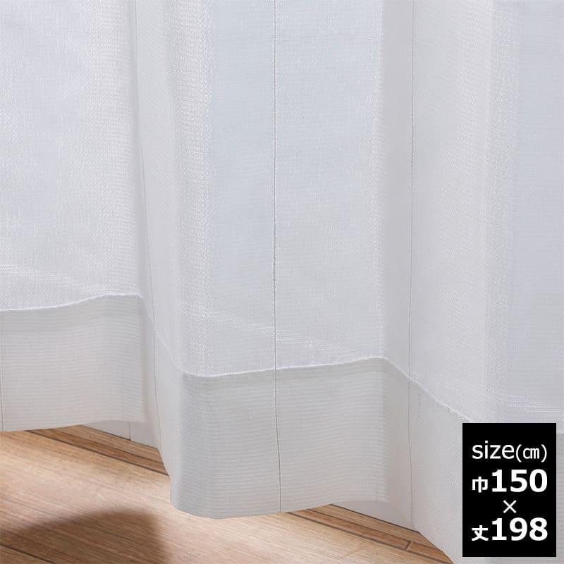 ソレアボイルレース 150×198【2枚組】:遮像・遮熱・UVカットレース ソレアボイル
