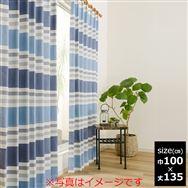既製2枚組 デニス 100×135【2枚組】 ブルー
