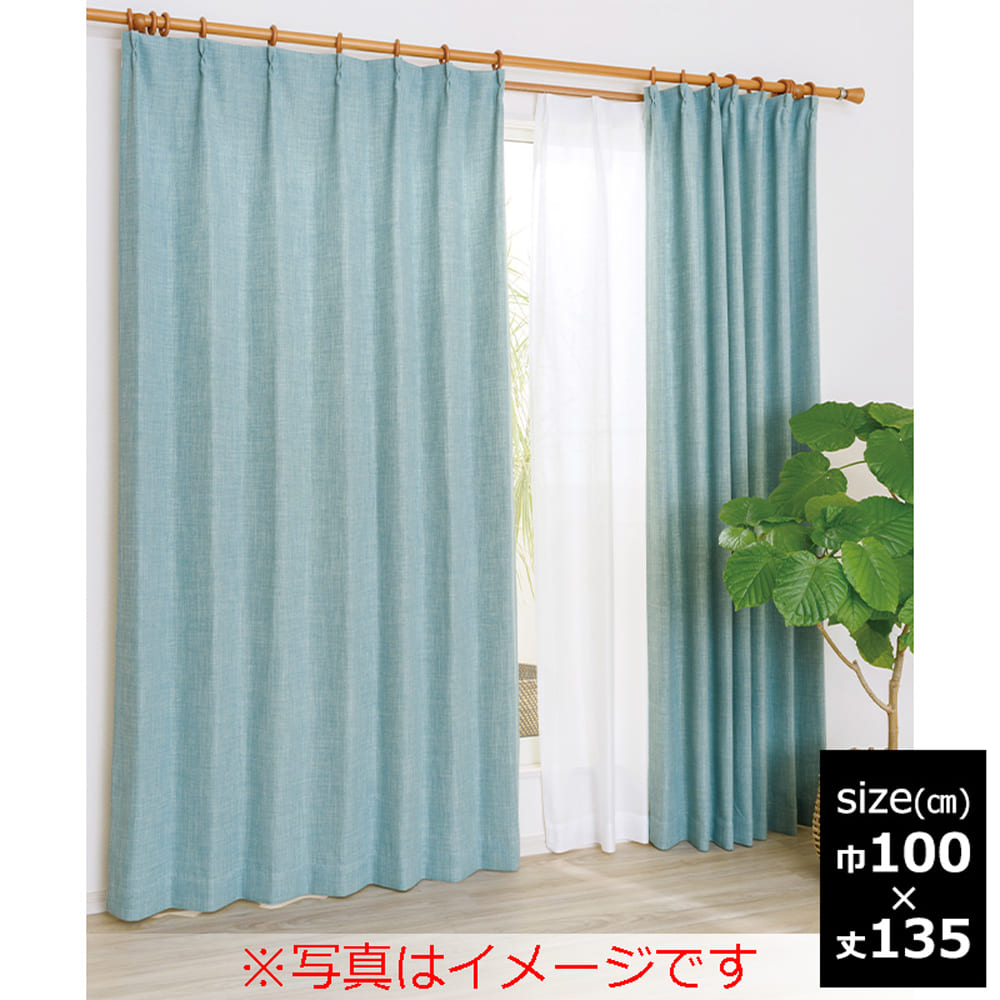 ドレープ&レースカーテン Nラグナ IBL 100×135【4枚組】