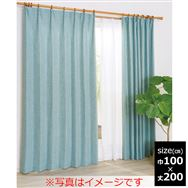 UNラグナ 100×200 アイスブルー 【4枚組】