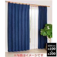 UNカリブ 100×200 ブルー 【4枚組】
