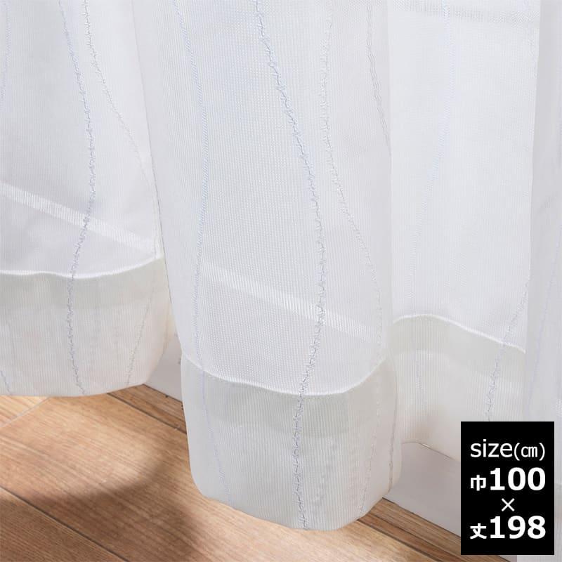 アリーナレース 100×198【2枚組】:遮熱・UVカットレース アリーナレース