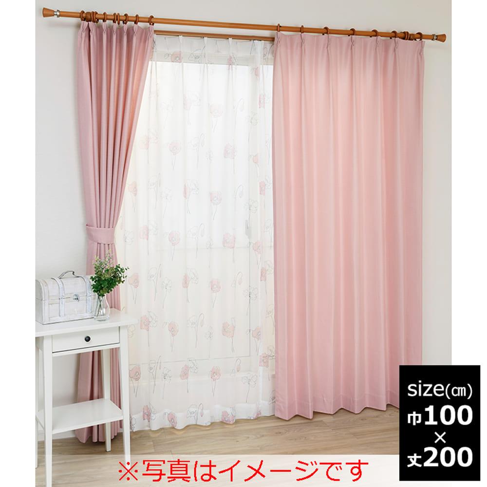 NCポピー 100×200 ピンク 【4枚組】:ボイルレース付きカーテン NCポピー 100X200 ピンク 4枚組