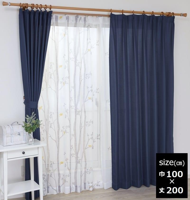 ドレープ&レースカーテン NCシラカバ100×200 【4枚組】:ボイルレース付きカーテン NCシラカバ 100X200 ブルー 4枚組