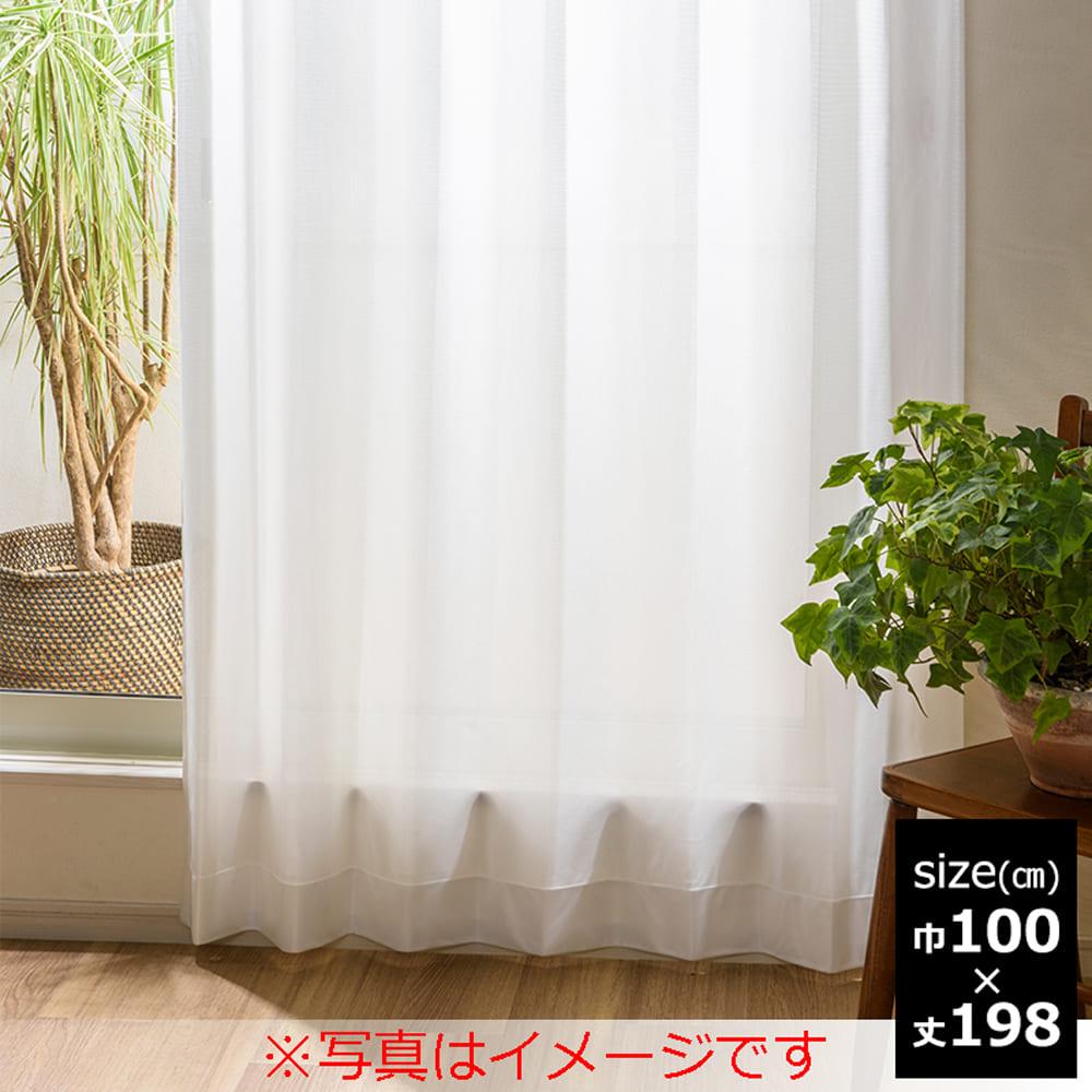 レースカーテン クルル100×198 【4枚組】:遮像・遮熱レースカーテン クルル 100X198 アイボリー 2枚組