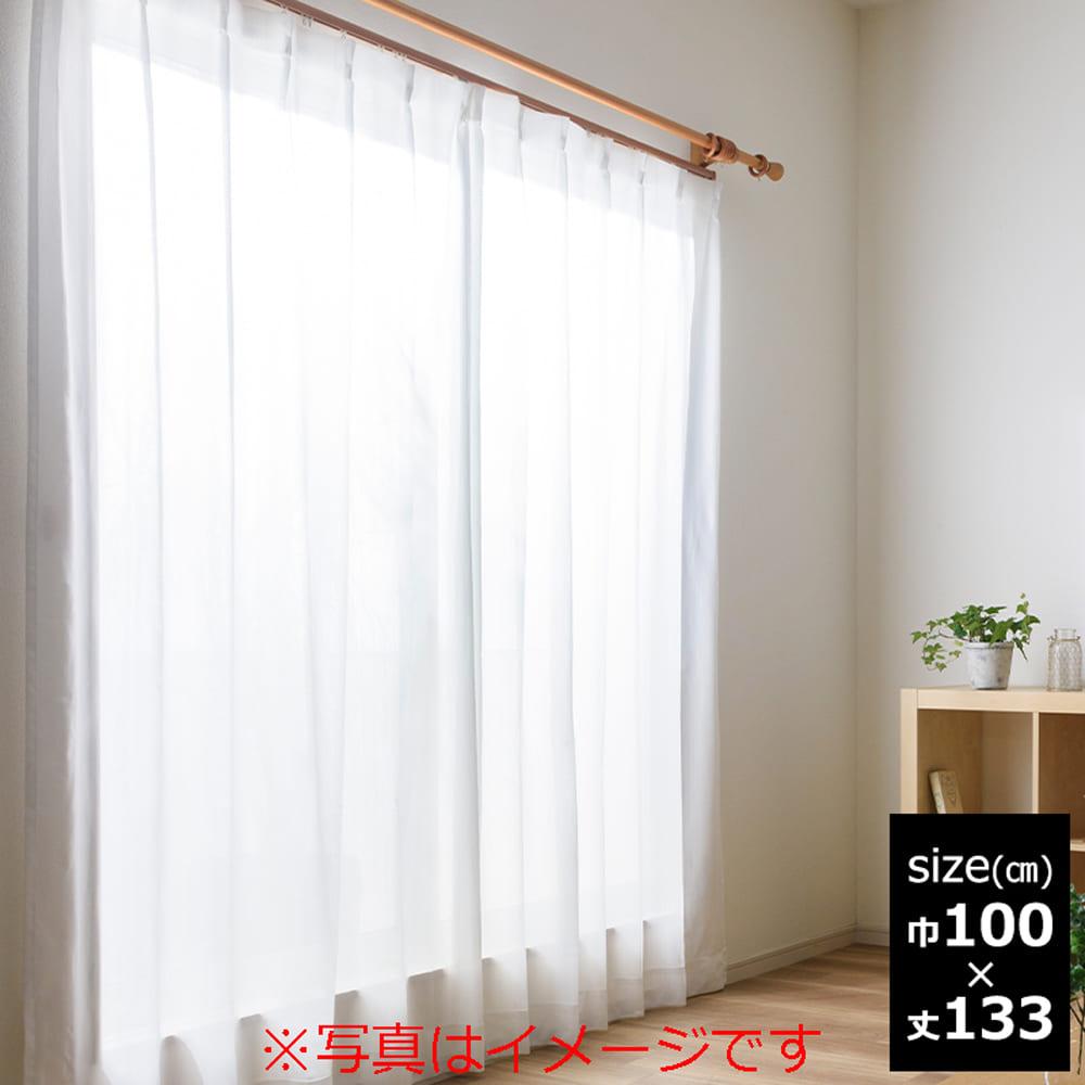 マーチ 100×133【2枚組】 アイボリー:採光ミラーレースカーテン マーチ 100X133 アイボリー 2枚組