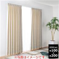 ドレープカーテン ジオ 100×200【2枚組】