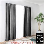 ドレープカーテン ジオ 100×120【2枚組】