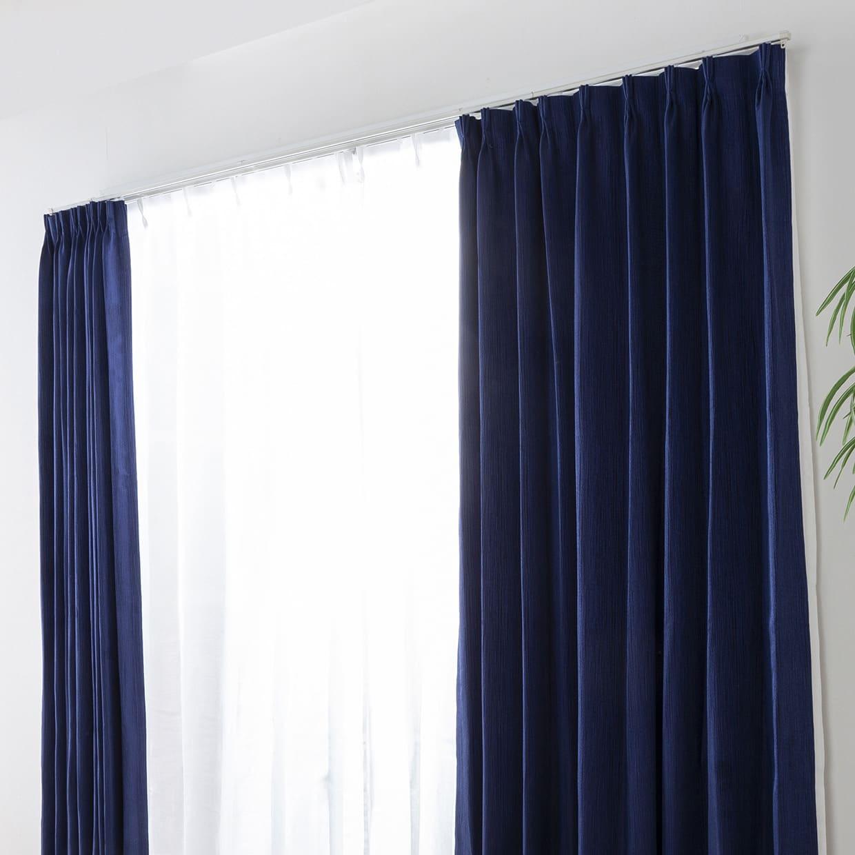 ドレープカーテン ジオ 150×135【2枚組】