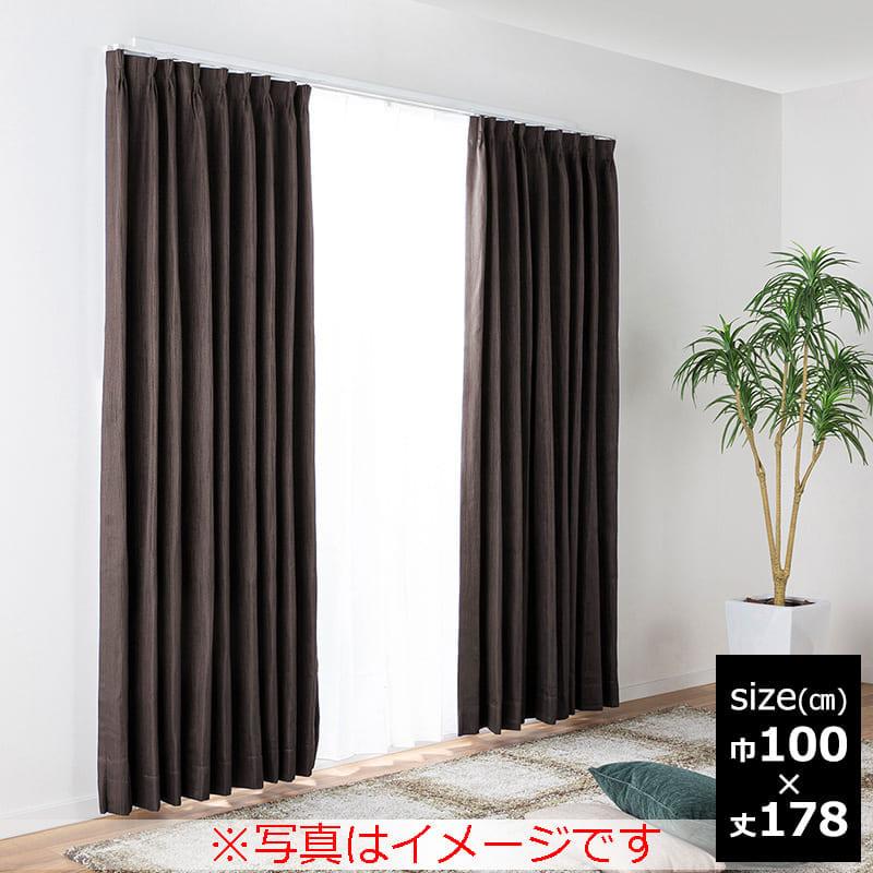 ドレープカーテン ジオ 100×178【2枚組】:裏地付き2枚仕立て・倍ひだ・遮光1級カーテン ジオ