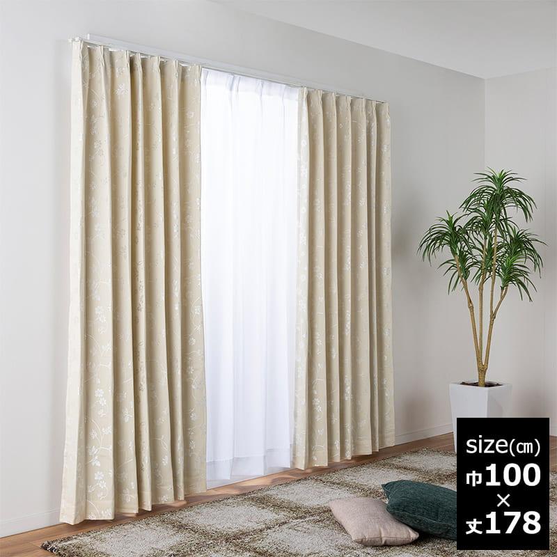 ドレープカーテン ピコロ裏付き 100×178【2枚組】:裏地付き2枚仕立て 遮光2級カーテン
