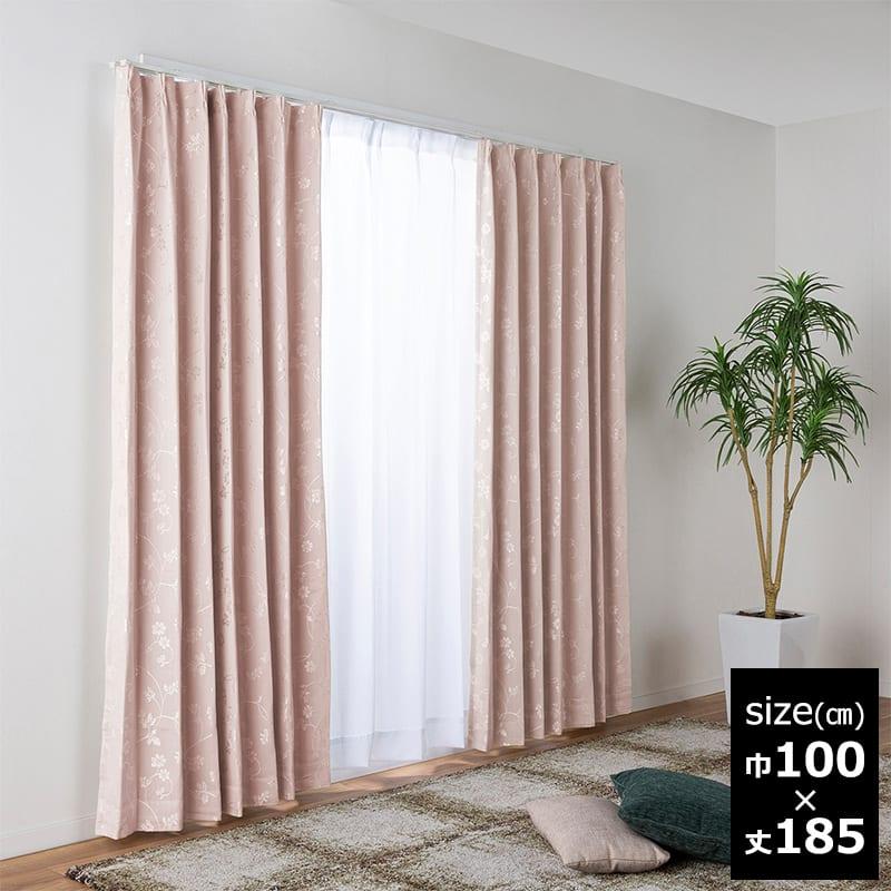 ドレープカーテン ピコロ裏付き 100×185【2枚組】:裏地付き2枚仕立て 遮光2級カーテン