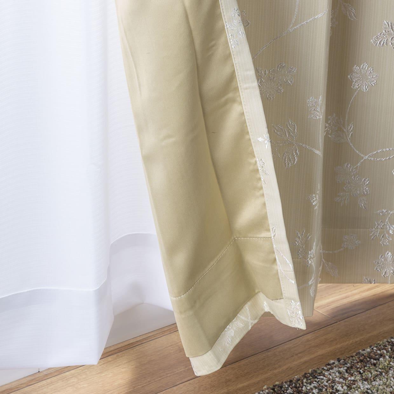 ドレープカーテン ピコロ裏付き 100×185【2枚組】