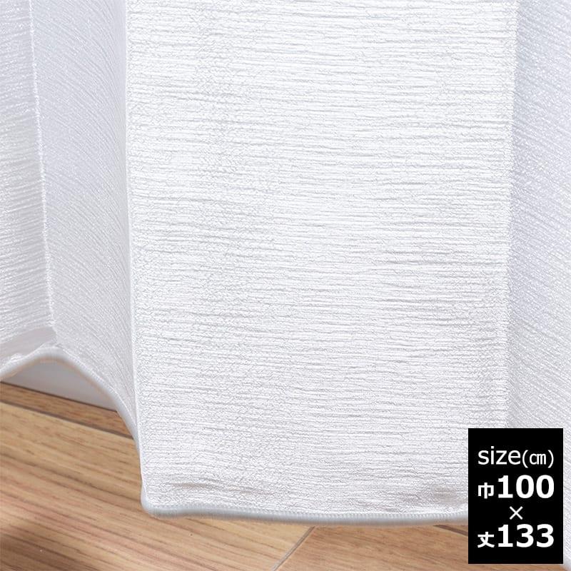 レース カンデラ 100×133【2枚組】:採光レース レースカンデラ