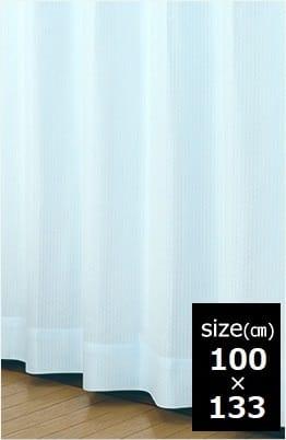 レースカーテン ミーナ BL 100×133 【2枚組】:100×133 2枚組 ブルー