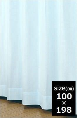 レースカーテン ミーナ BL 100×198 【2枚組】:100×198 2枚組 ブルー