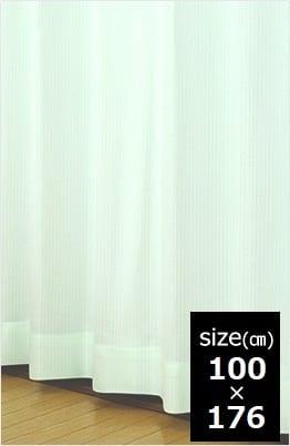 レースカーテン ミーナ GN 100×176 【2枚組】