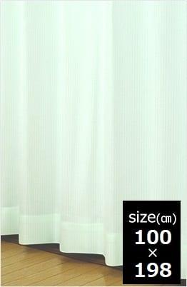 レースカーテン ミーナ GN 100×198 【2枚組】:100×198 2枚組 グリーン