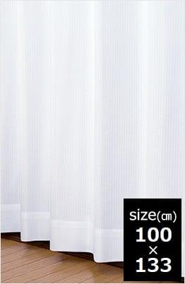 レースカーテン ミーナ WH 100×133 【2枚組】:100×133 2枚組 ホワイト
