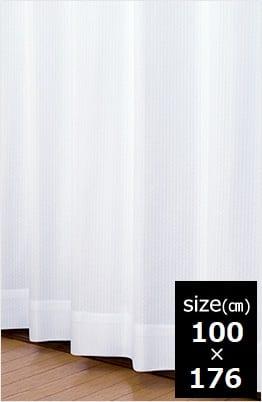 レースカーテン ミーナ WH 100×176 【2枚組】:100×176 2枚組 ホワイト