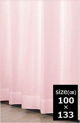 レースカーテン ミーナ PI 100×133 【2枚組】:100×133 2枚組 ピンク