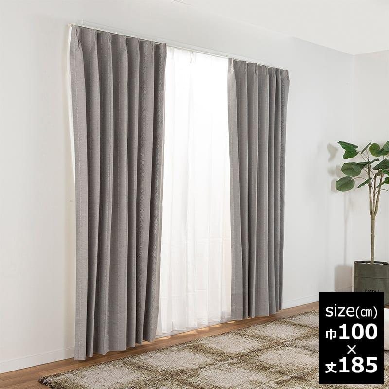 ドレープカーテン ルーカスGRY 100×185【2枚組】:遮光カーテン ルーカス