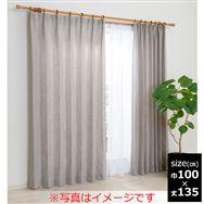 ドレープ&レースカーテン FPアウラ GRY 100×135【4枚組】