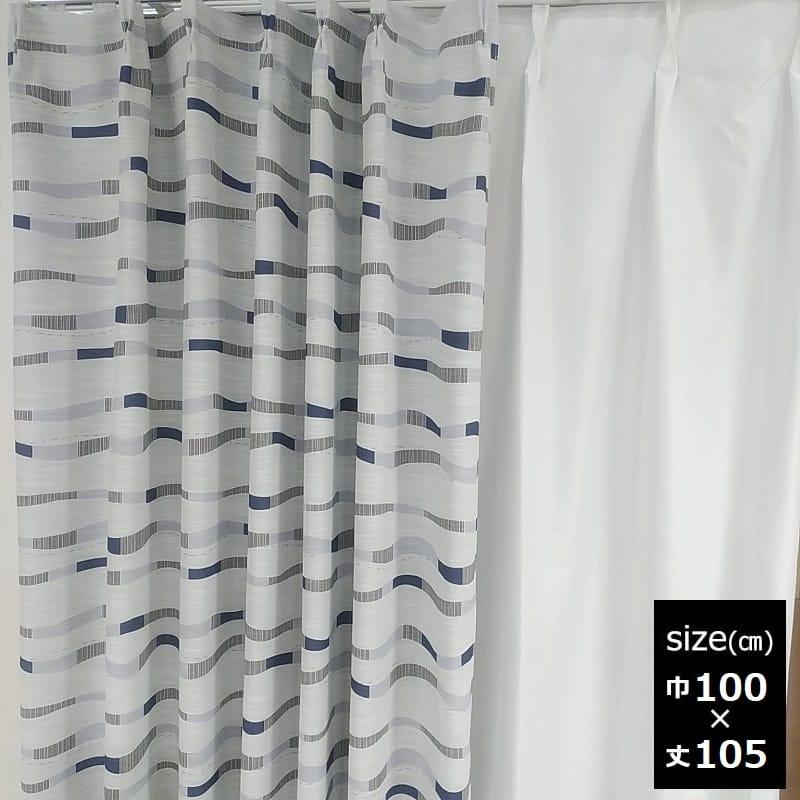 コルソ100×105 NB【2枚組】:遮光カーテン コルソ 100X105