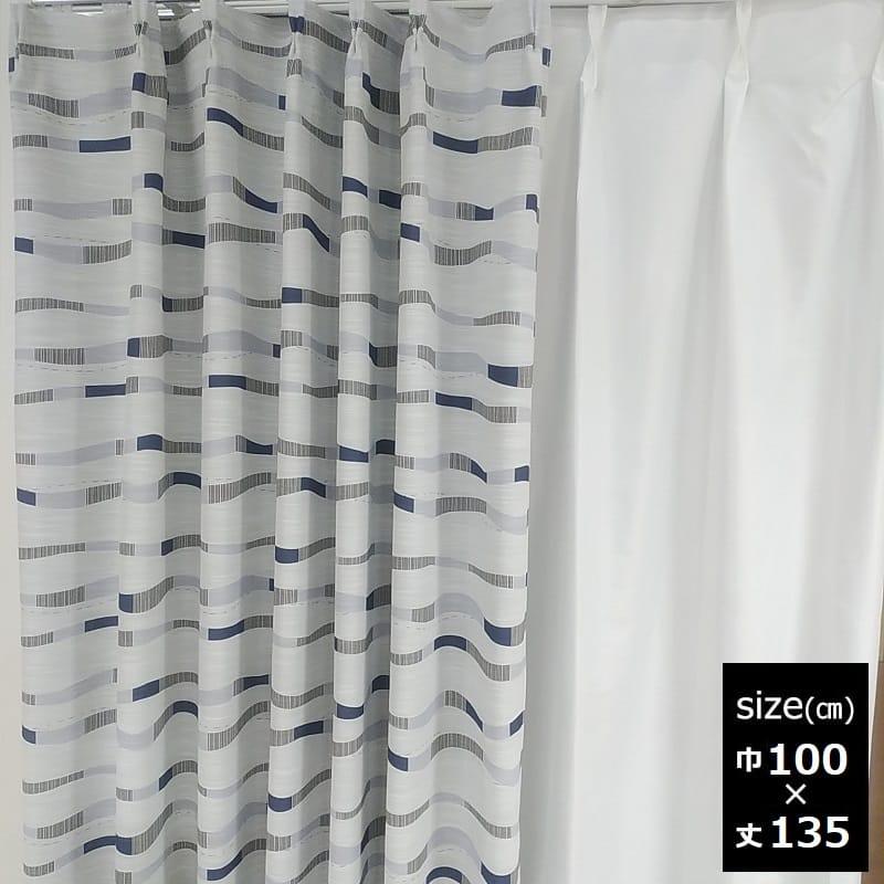 ドレープカーテン【2枚組】コルソ 100×135 NB:遮光カーテン コルソ 100X135