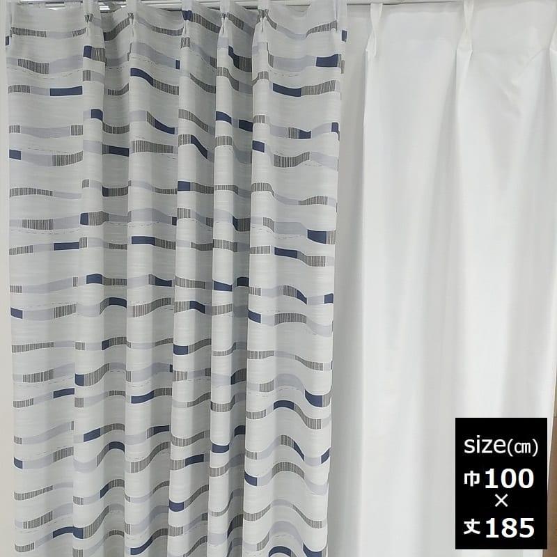 コルソ100×185 NB【2枚組】:遮光カーテン コルソ 100X185