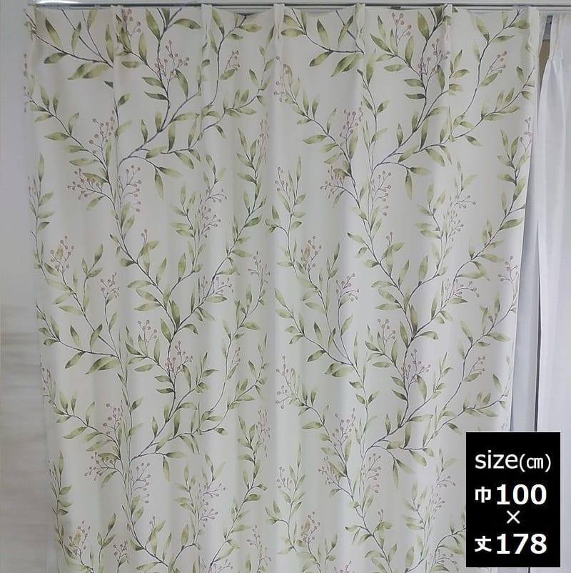 ドレープカーテン【2枚組】ロジータ 100×178 G:遮光カーテン ロジータ 100X178