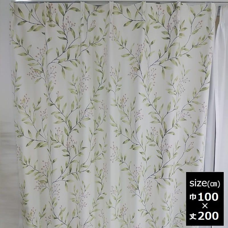 ドレープカーテン【2枚組】ロジータ 100×200 G:遮光カーテン ロジータ 100X200
